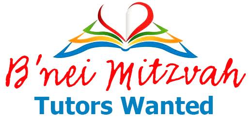 B'nei Mitzvah Tutors Wanted