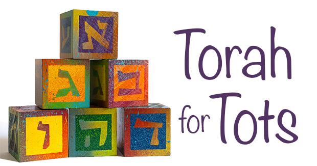 Torah for Tots at Temple Sinai