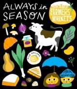 2013 Summer Season Poster
