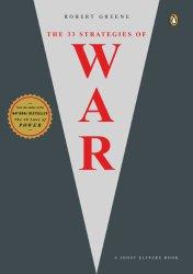 23 Amazing Books Every Marketer Should Read! e982bb62 92c6 4e64 80ce d97365b6f523