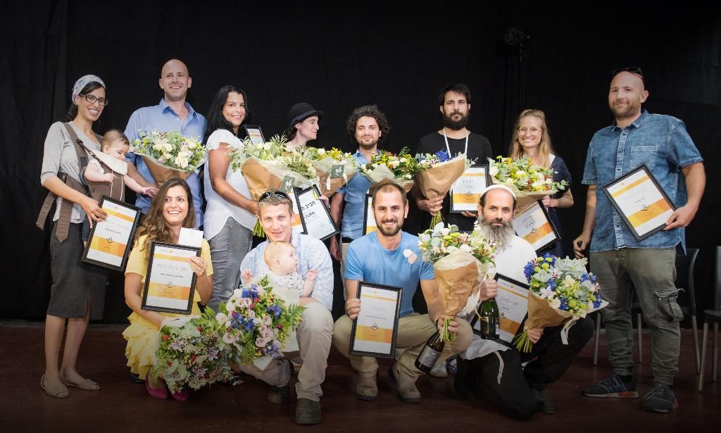 תחרות יזם השנה 2018- רוצים להיות בעשיריית הגמר? זה הזמן להגיש מועמדות! (בתמונה - עשיריית הגמר 2017)