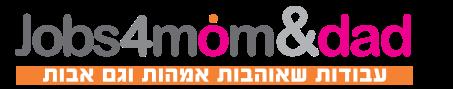jobs4mom&dad- יזמות קרן-שמש אפי ונועה