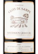 Chateau Clos De Sarpe Grand Cru 2007