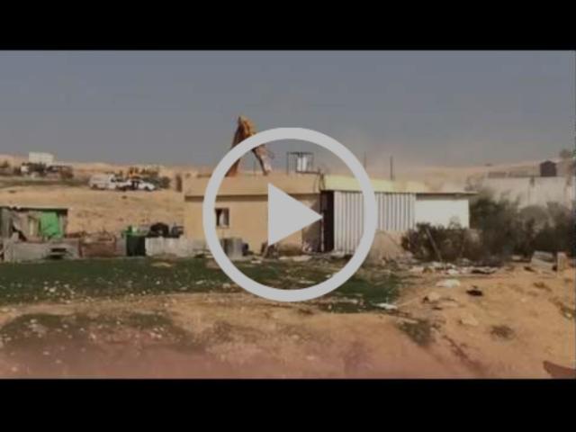 Demolition of homes in Umm al-Hiran / January 2017