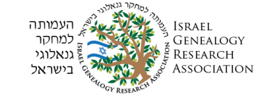 Israel Genealogy Research Association