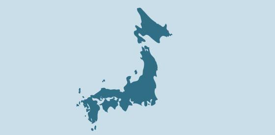 Japan is Declared Measles Free!