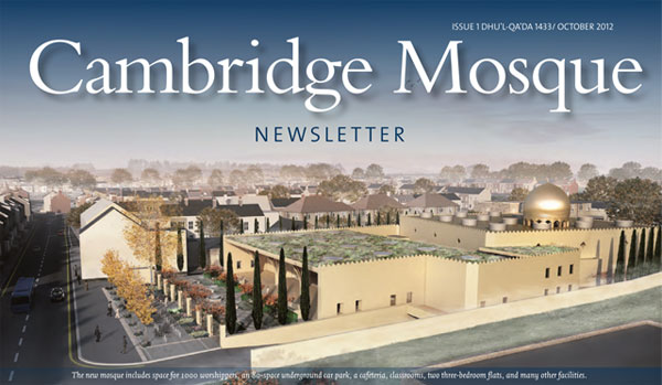 Cambridge Mosque Project