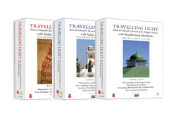 Cambridge Mosque Travelling Light DVDs