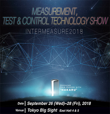 Sensor+Test2017