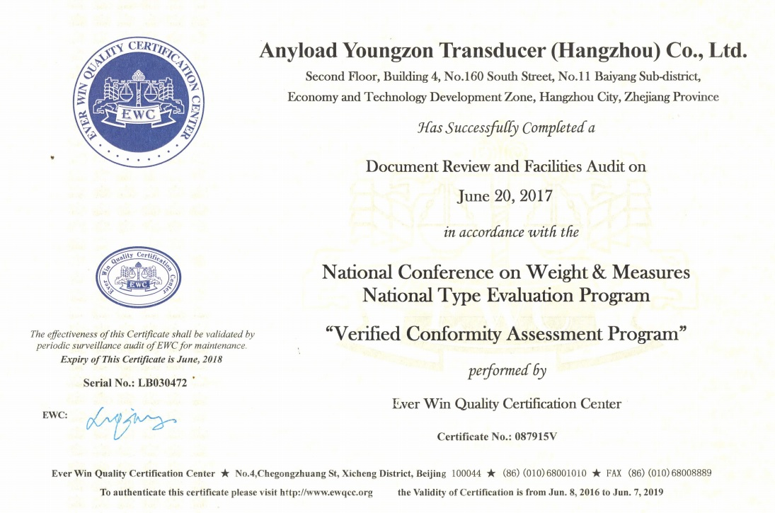 VCAP Certificate