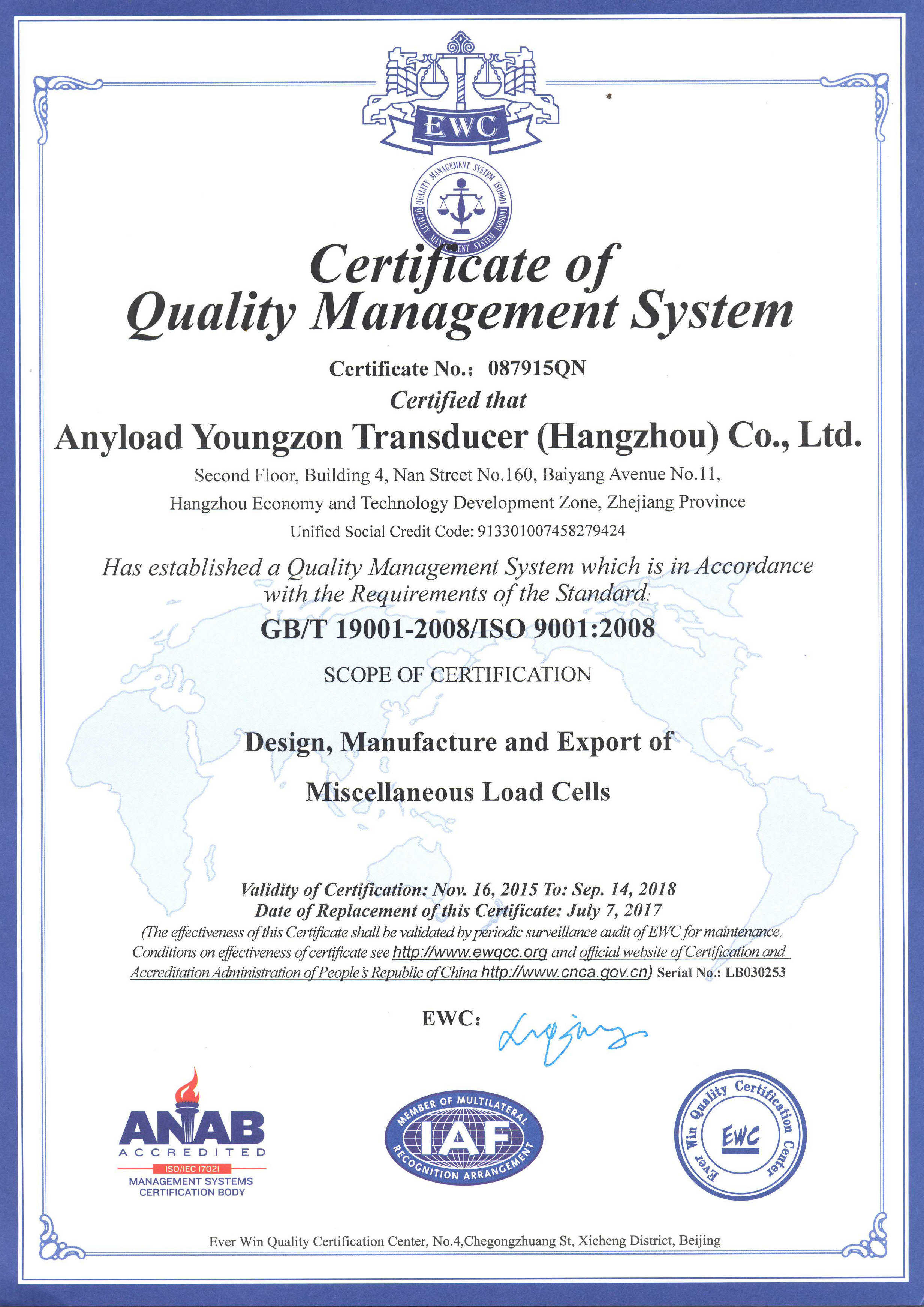 ISO Certificate 2017