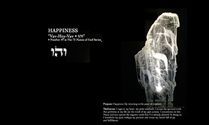 Light of Kabbalah - Happiness by Dorit Schwartz