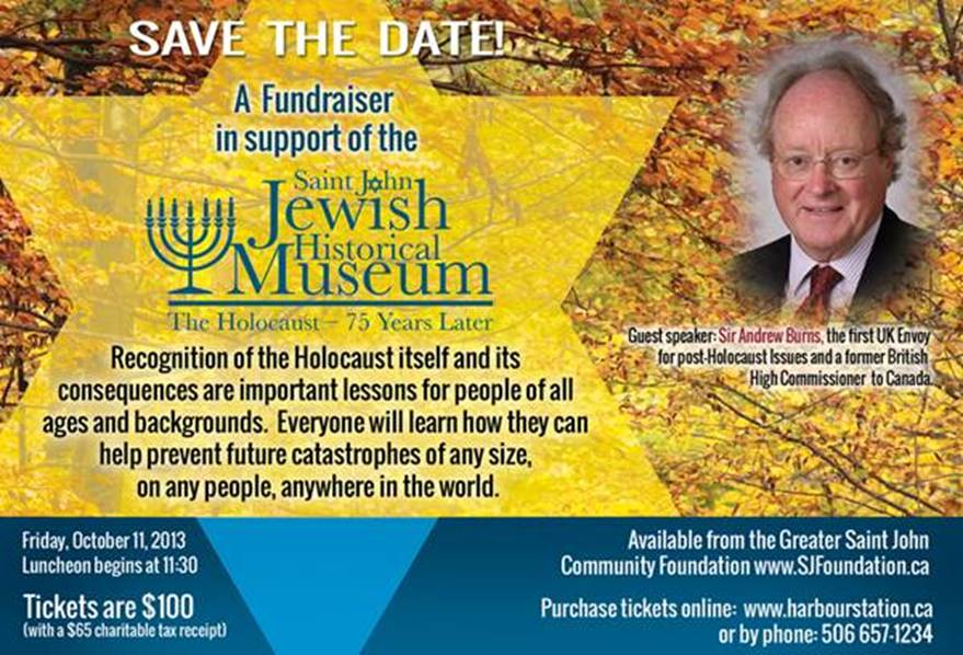 Saint John Jewish Historical Museum Fundraiser