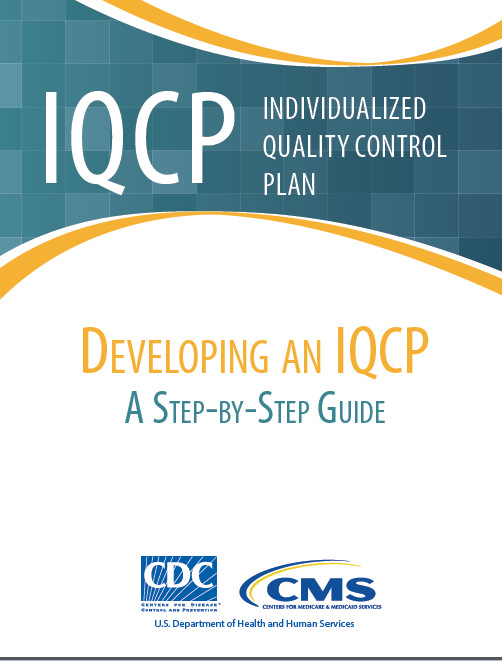 The CDC CMS Guide to IQCP
