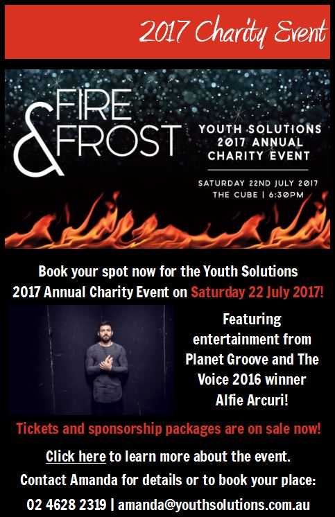 2017 Charity Event