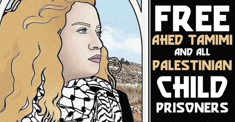 End Israel's Military Detention campaign