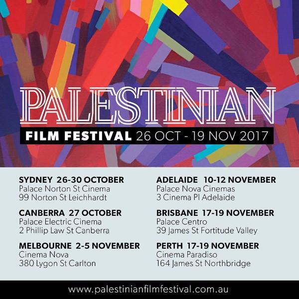 palestinianfilmfestival.com.au