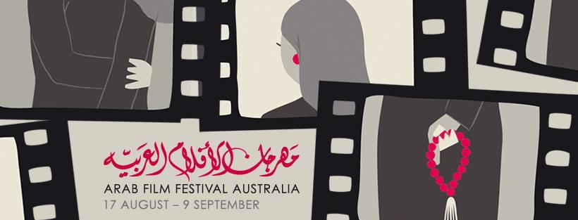 Arab Film Festival .com.au