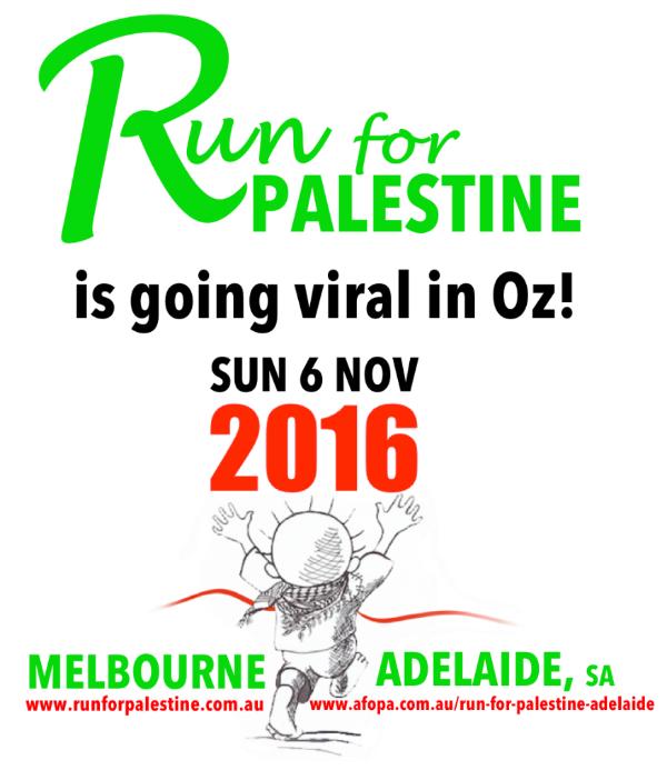 Run For Palestine Adelaide, 6 Nov 2016