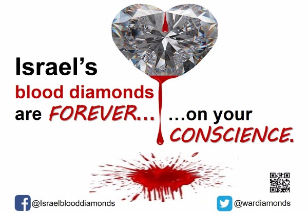 Israel's blood diamonds