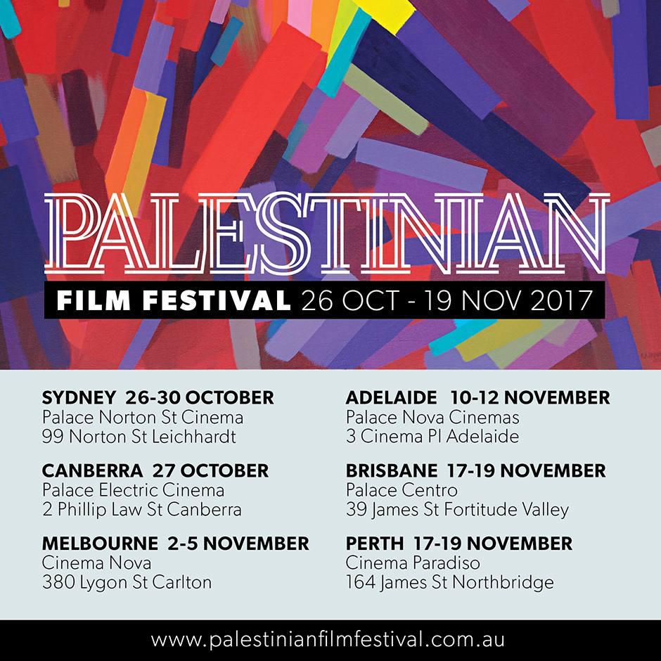 Palestinian Film Festival