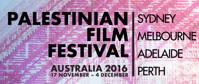 Palestinian Film Festival 2016