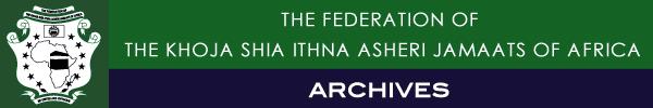 AFRICA FEDERATION - SECRETARIAT