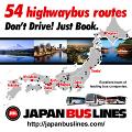 Japanbuslines.com
