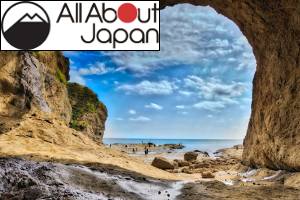 5 First-Time Family Trips in 5 Prefectures (All About Japan)