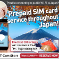 Prepaid SIM card for Japan