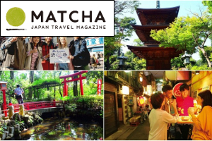 Shrines And Temples!? A Shibuya Tour Filled With Local Discoveries (Matcha)
