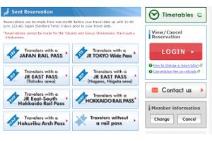 Online JR Hokkaido train reservations