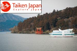 16 Things to Do in Hakone (Taiken)