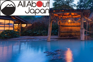 5 Great Lesser-known Onsen Towns (All About Japan)
