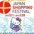 Japan Shopping Festival - Winter