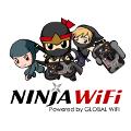 NINJA WiFi for Tourists