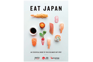 EAT JAPAN: An essential guide to this culinary hot spot