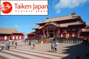 The Perfect 24-Hour Trip In Naha, Okinawa (Taiken)