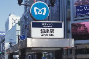 Tokyo Metro – The Underground Mysteries 2017