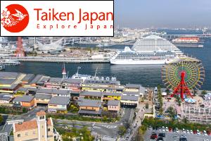 15 Things to Do in Kobe (Taiken Japan)