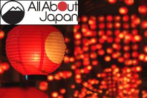 8 Gorgeous Japanese Lantern Festivals