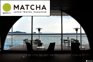 Ushimado - The Charms Of A Seaside Town In Setouchi City (Matcha)