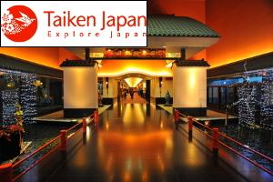 Hotel Gajoen Tokyo: Art, Opulence, and a 100 Step Staircase(Taiken)