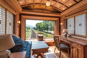 Applications to open for Seven Stars Kyushu