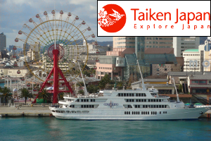 15 Things to Do in Kobe(Taiken)