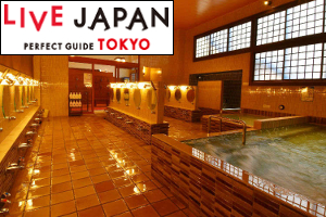Tattoo-Friendly Hot Springs and Sento in Tokyo (Live Japan)