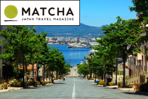15 Must-Visit Spots In Hakodate (Matcha)