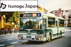 A Beginner's Guide to the Kyoto City Bus System (Tsunagu)