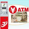 Seven Bank ATM Cash Service