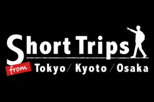 Short Trips from Tokyo, Kyoto and Osaka